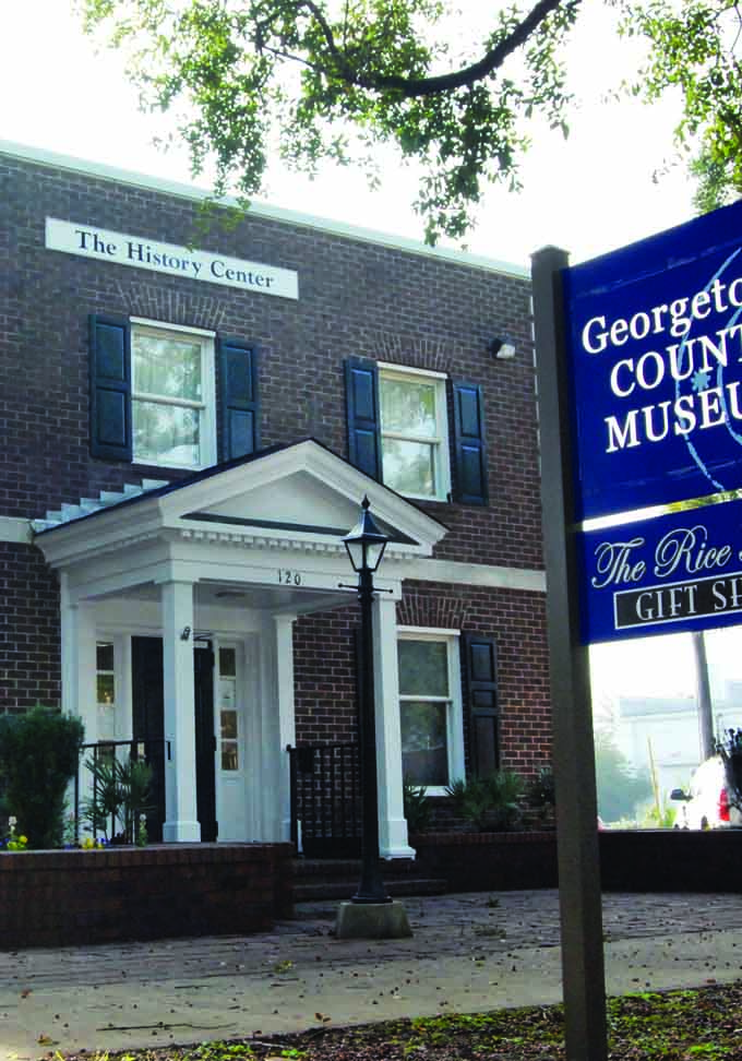 georgetown_museum